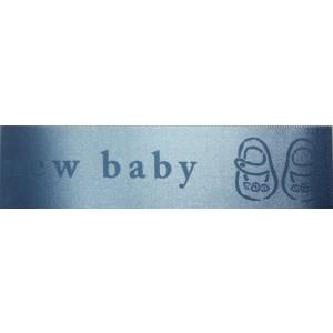 Blue New Baby Cake Ribbon