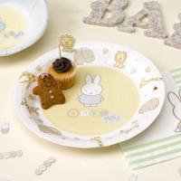 baby miffi plates
