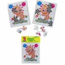 Baby Shower Jigsaw Puzzle Game
